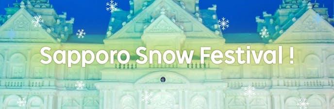 さっぽろ雪まつり特集!