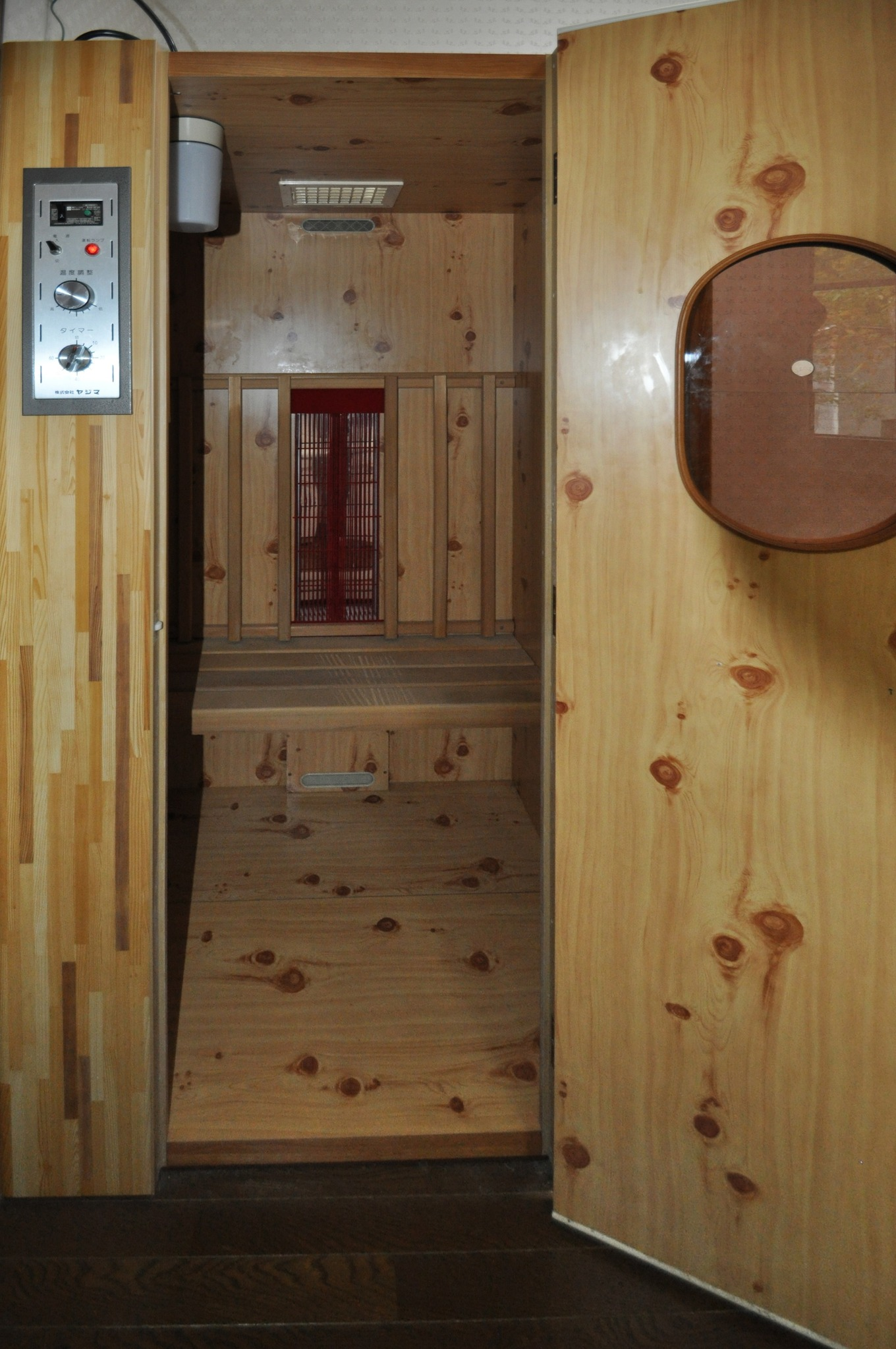 Echo Villa Sauna