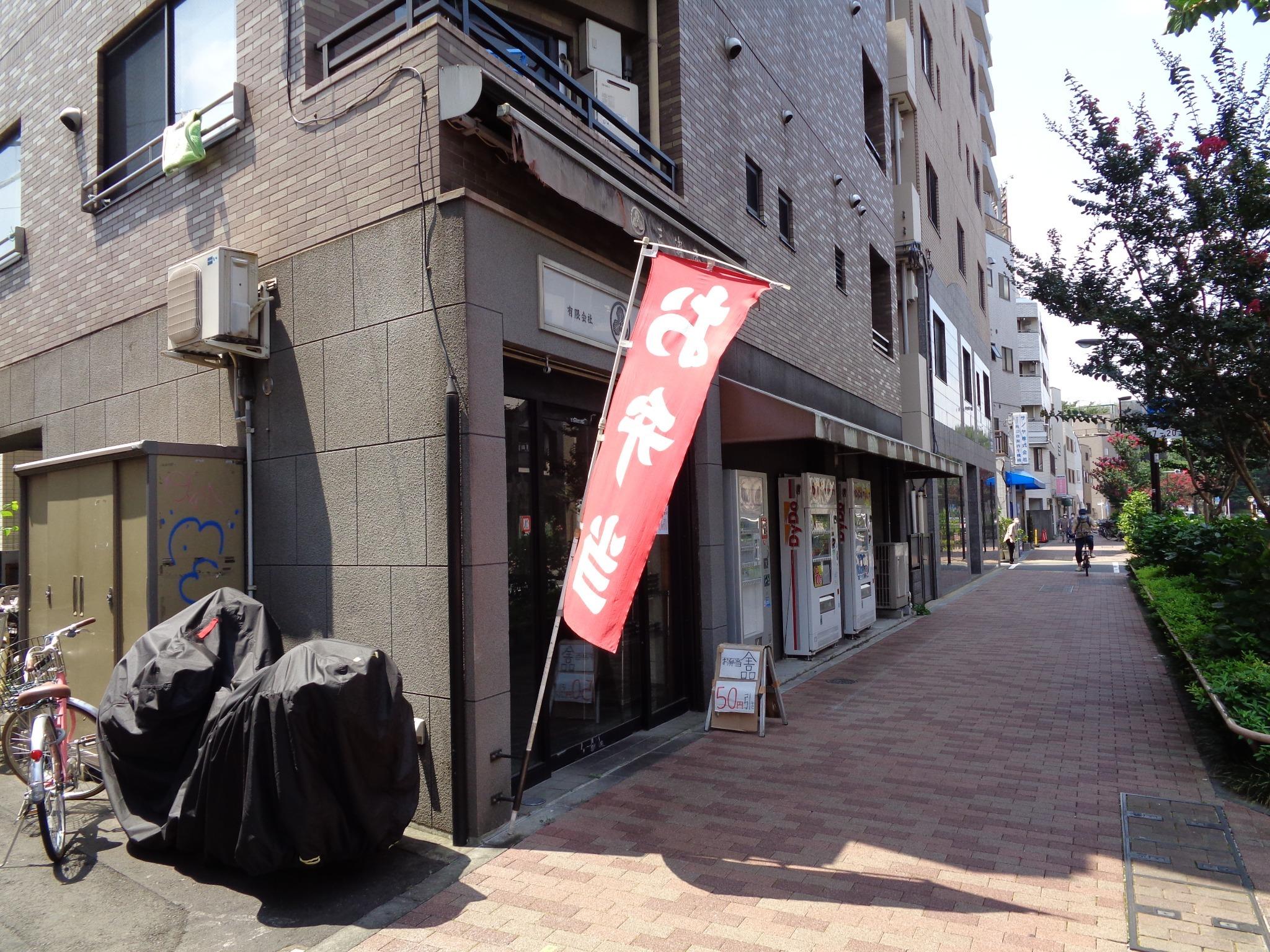 近隣店舗 Neighboring stores