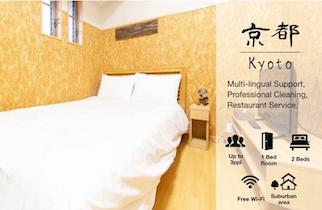 JAPANINGHOTEL SHICHIHONMATSU 2施設全景