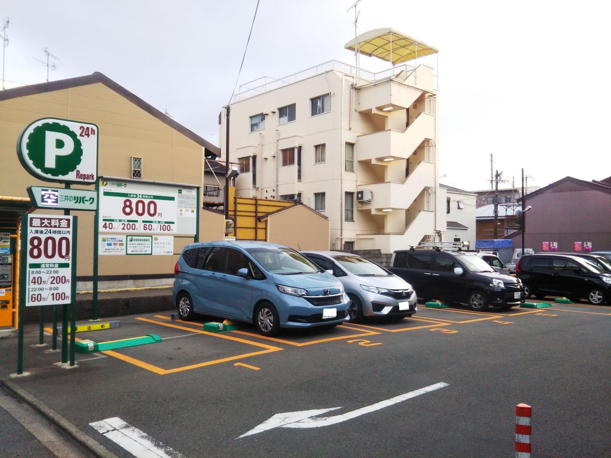 周辺には低価格の駐車場がたくさんあります。