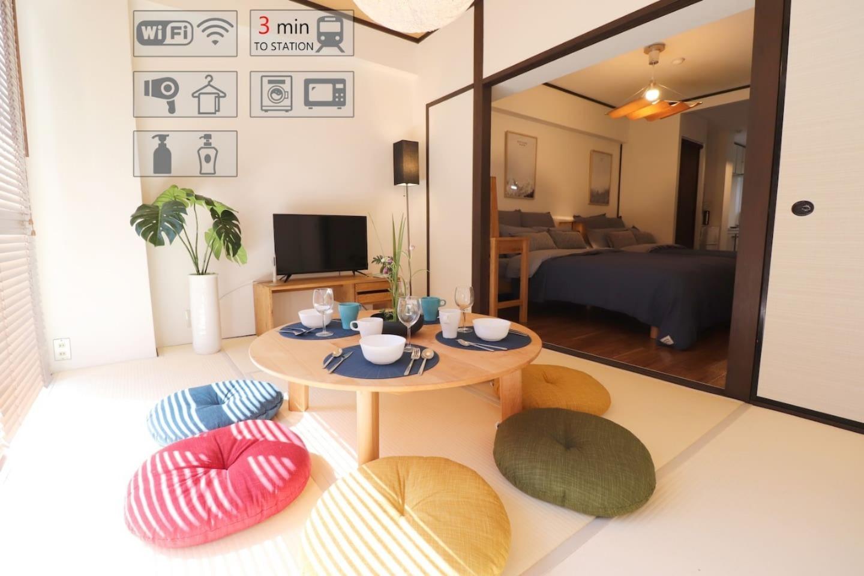 梅田や難波、USJと大阪観光には最適アクセス!完全貸切最大5名様
