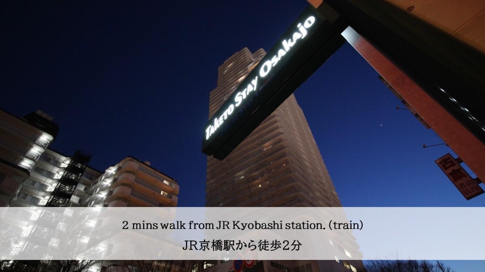 TO301:最大4名/無料コーヒーサービス有!/JR京橋駅徒歩2分