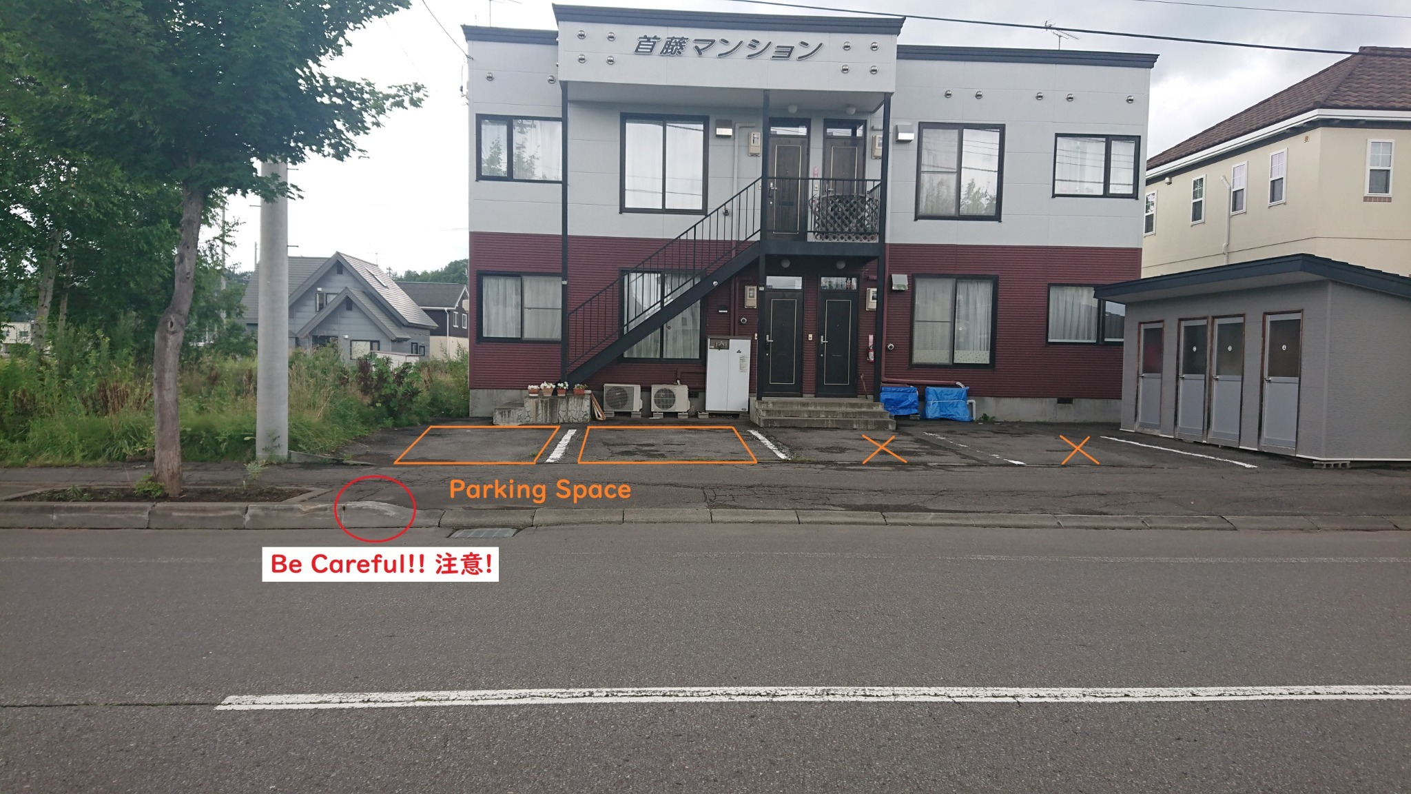 Parking Space 駐車場