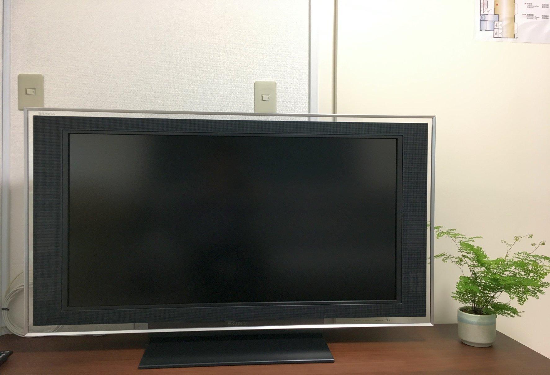 洋室・テレビ