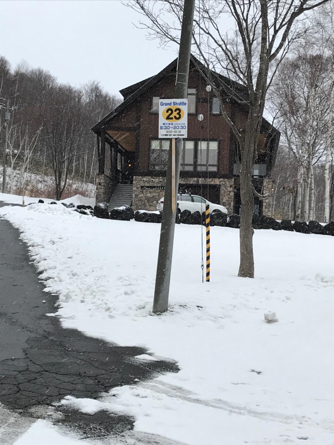 リゾートバス停23