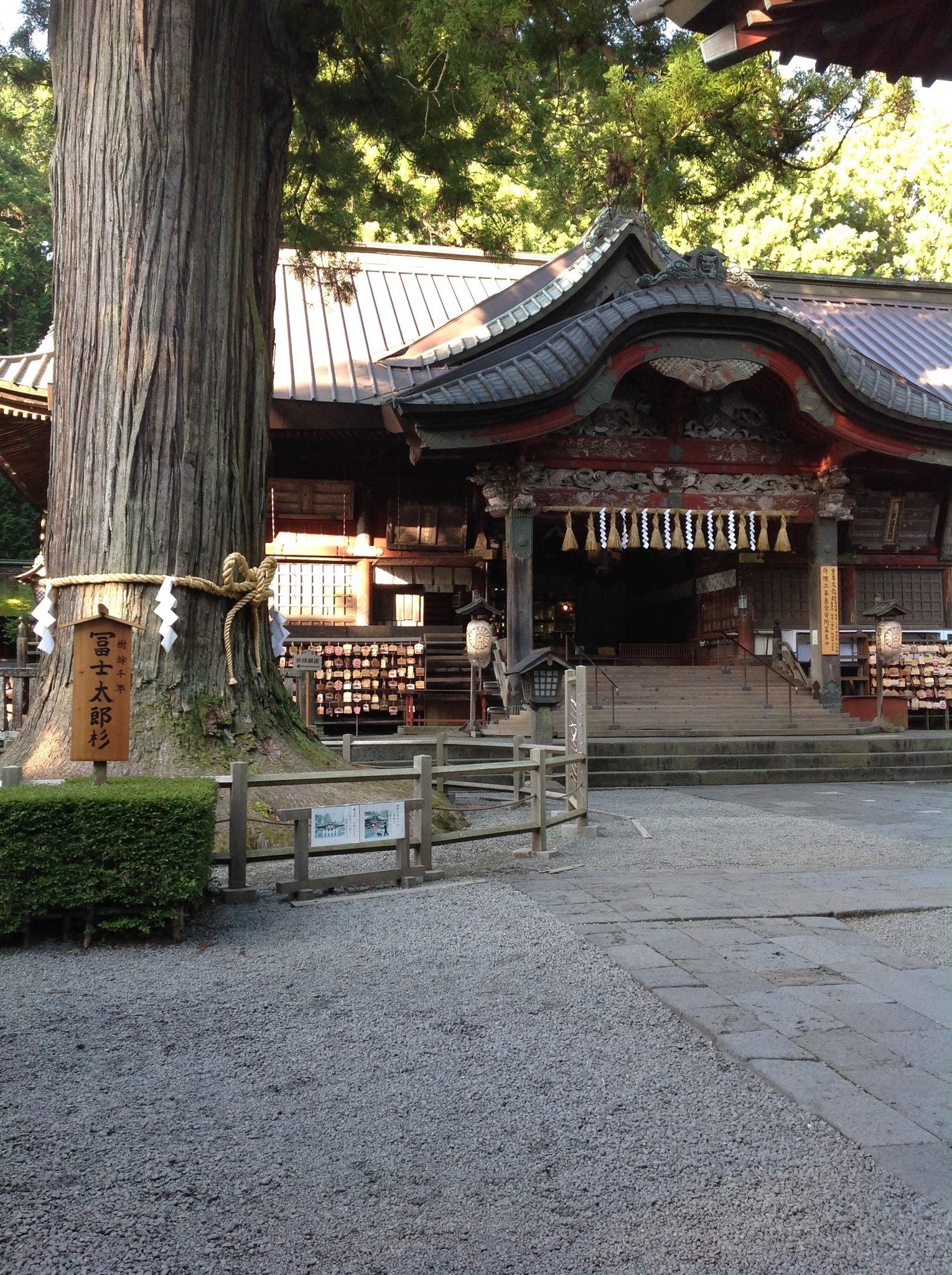北富士本宮浅間神社
