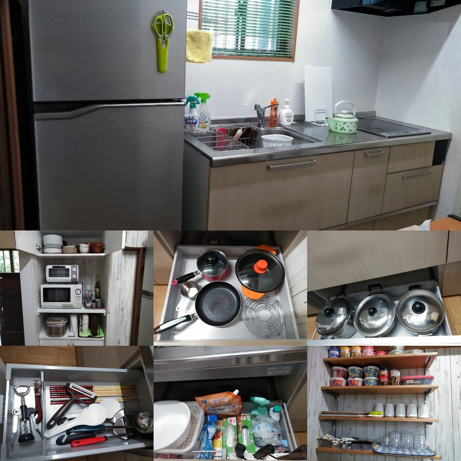 1F キッチン内 備品