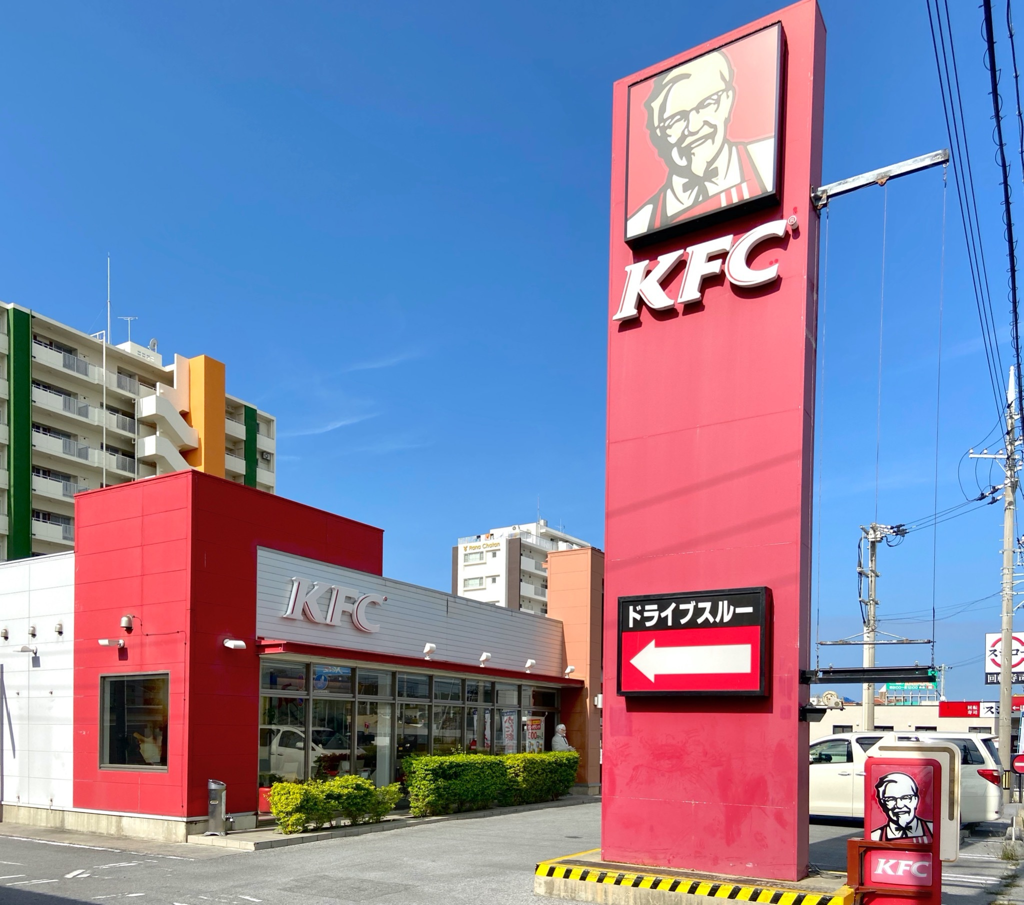 KFC (部屋から車で約6分歩いて約22分) Yakiniku King From the room (about 6 minutes by car, about 22 minutes on foot )