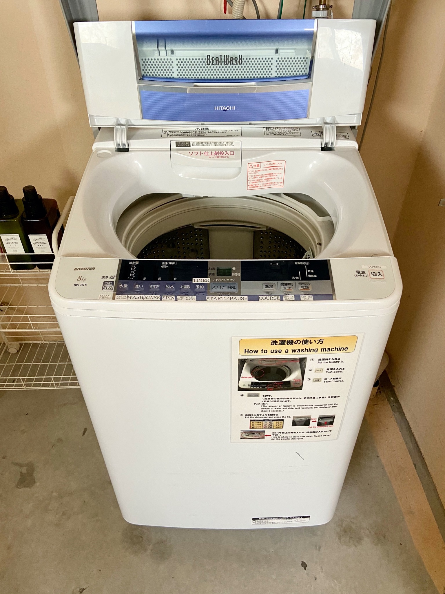 洗濯機 Washing machine