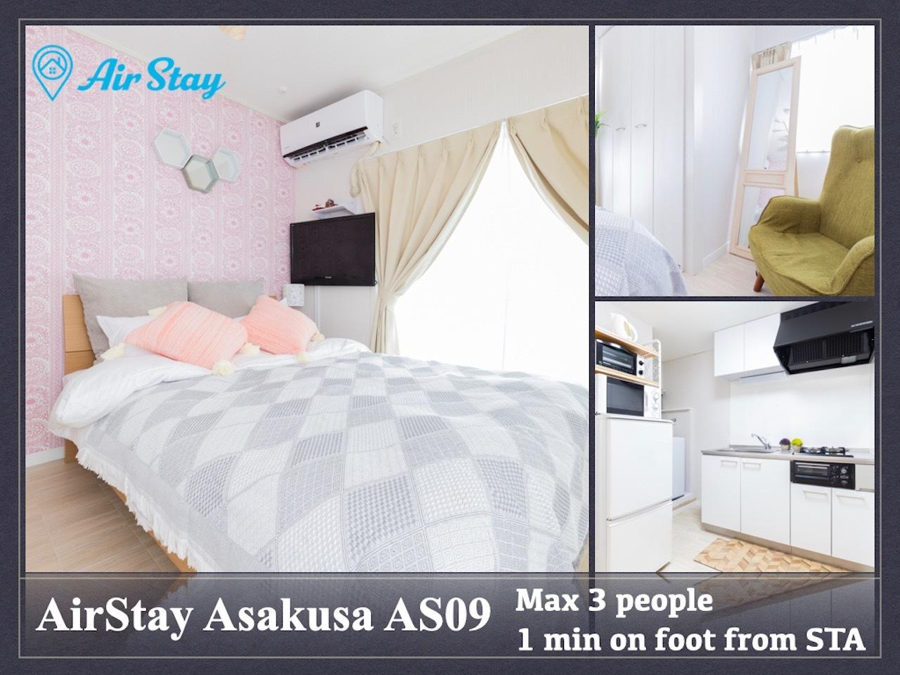 AirStay浅草AS09 /帰国滞在歓迎/早割長期割/空港ピックアップ/高速WiFi