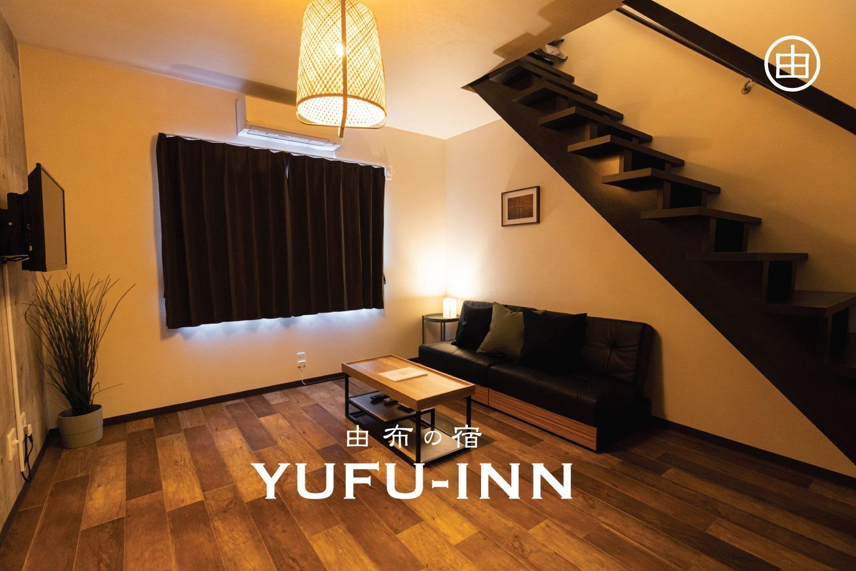 YUFU-INN FUJI SUITE*藤