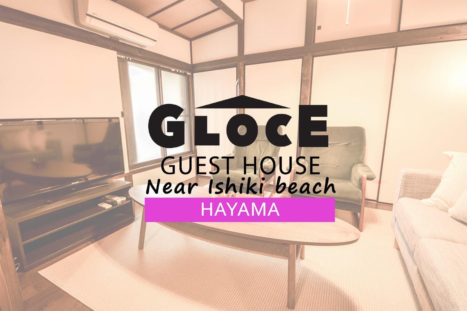 GLOCE ゲストハウス一色 in Hayama