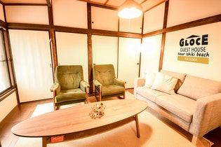 GLOCE ゲストハウス一色 in Hayama~一色海岸に近い隠れ家的宿所 ※ペット可~施設全景