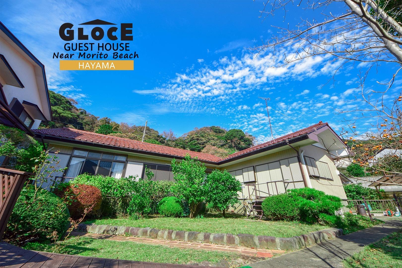 GLOCE Hayama near Morito Beach ご家族連れには最適なゲストハウスです!