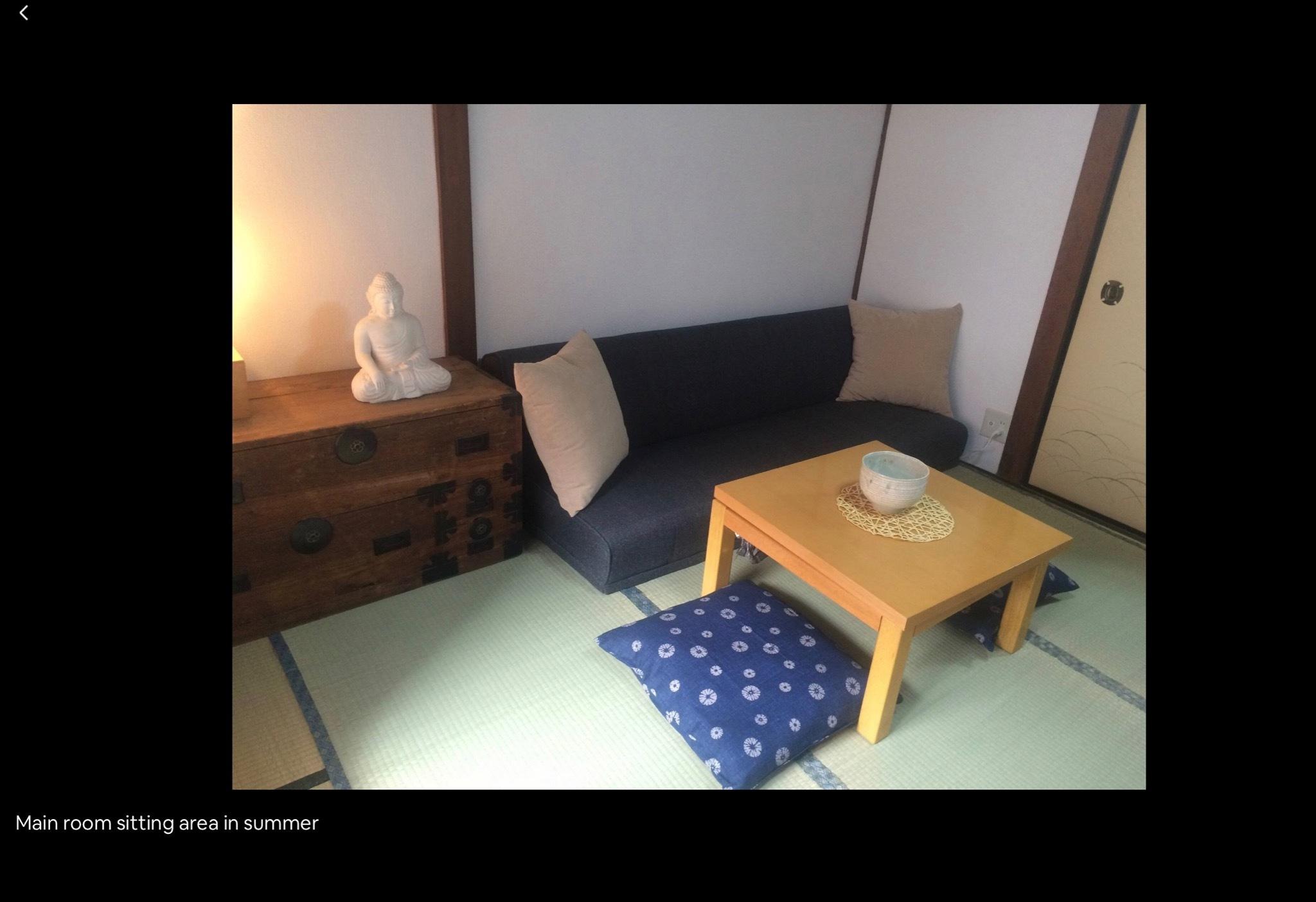 円町にある昔ながらの町家 小さな一軒家貸切 Simple House