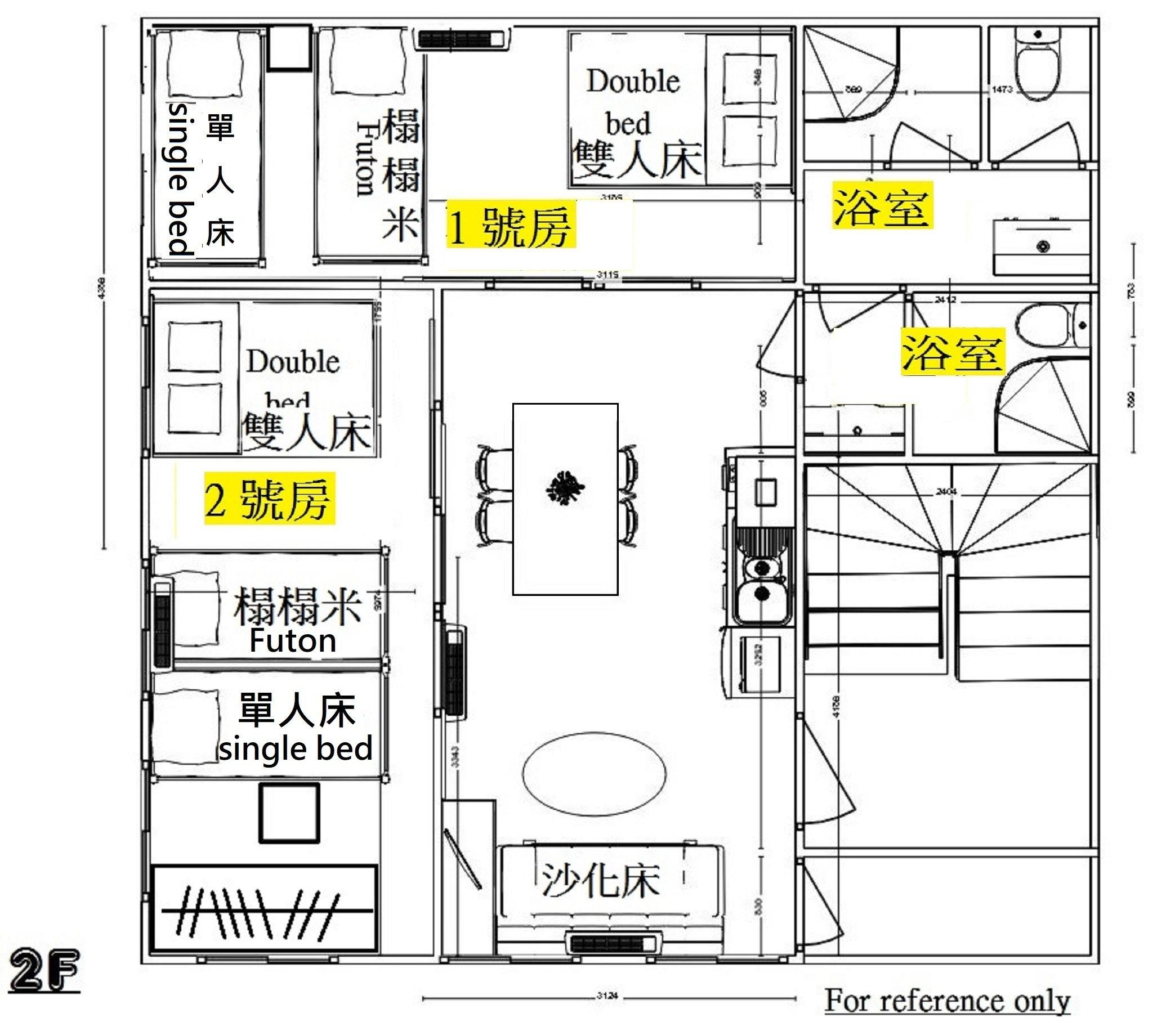 一宿旅館浅草橋2階