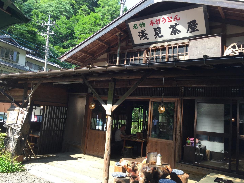 江戸時代末期の建物で昭和初期から親子3代続くうどん屋