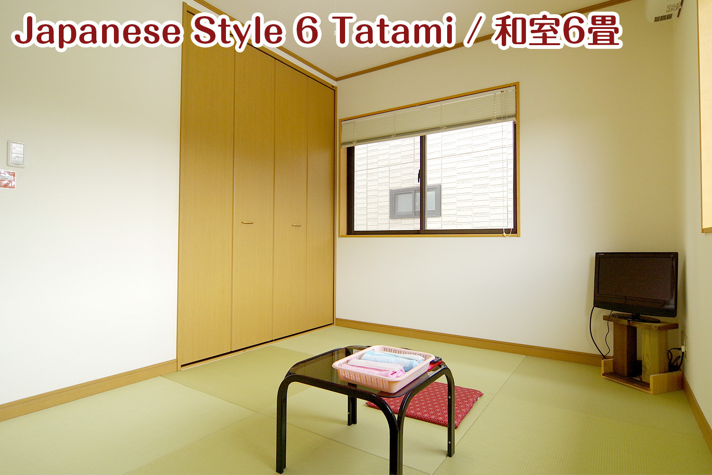 [和室6畳-A] JR日光駅から歩いてすぐ!近くに世界遺産日光東照宮など観光エリア多数!
