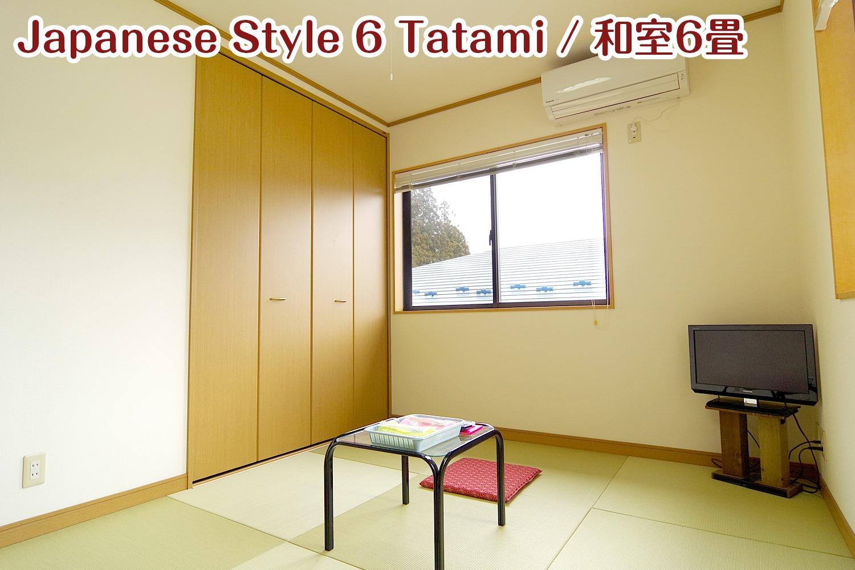 [和室6畳-B] JR日光駅から歩いてすぐ!近くに世界遺産日光東照宮など観光エリア多数!