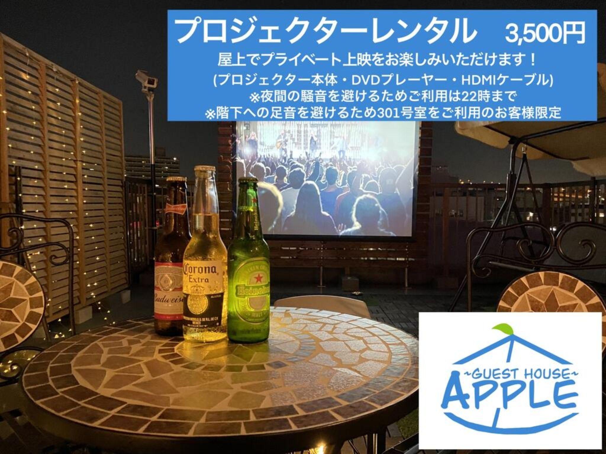 201号室(バルコニー付)1フロア バス・トイレ・洗面2箇所!!