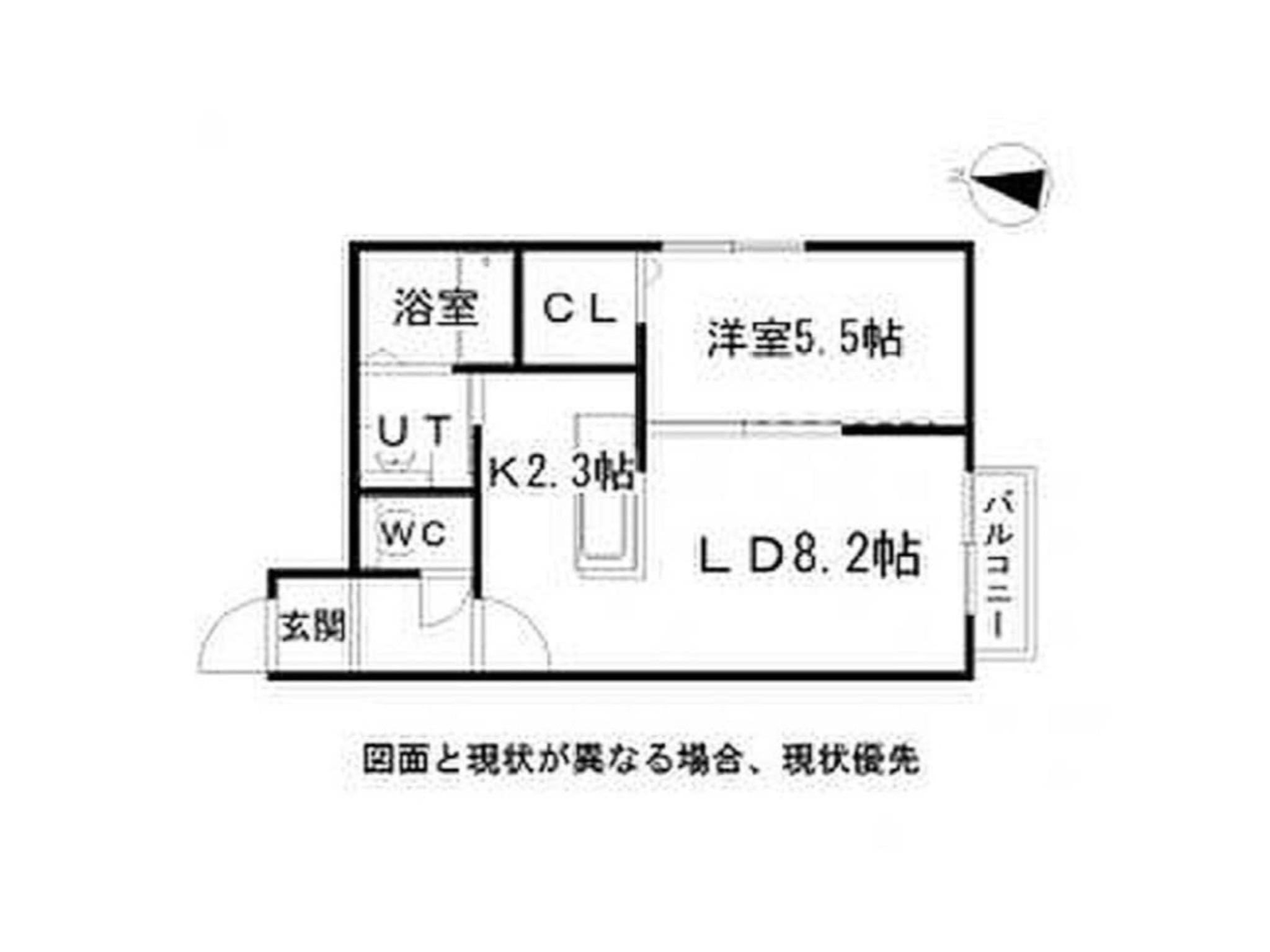 札幌駅まで徒歩8分の 都心型デザインマンション♪38m2 美室! 北海道スタイル☆(501)