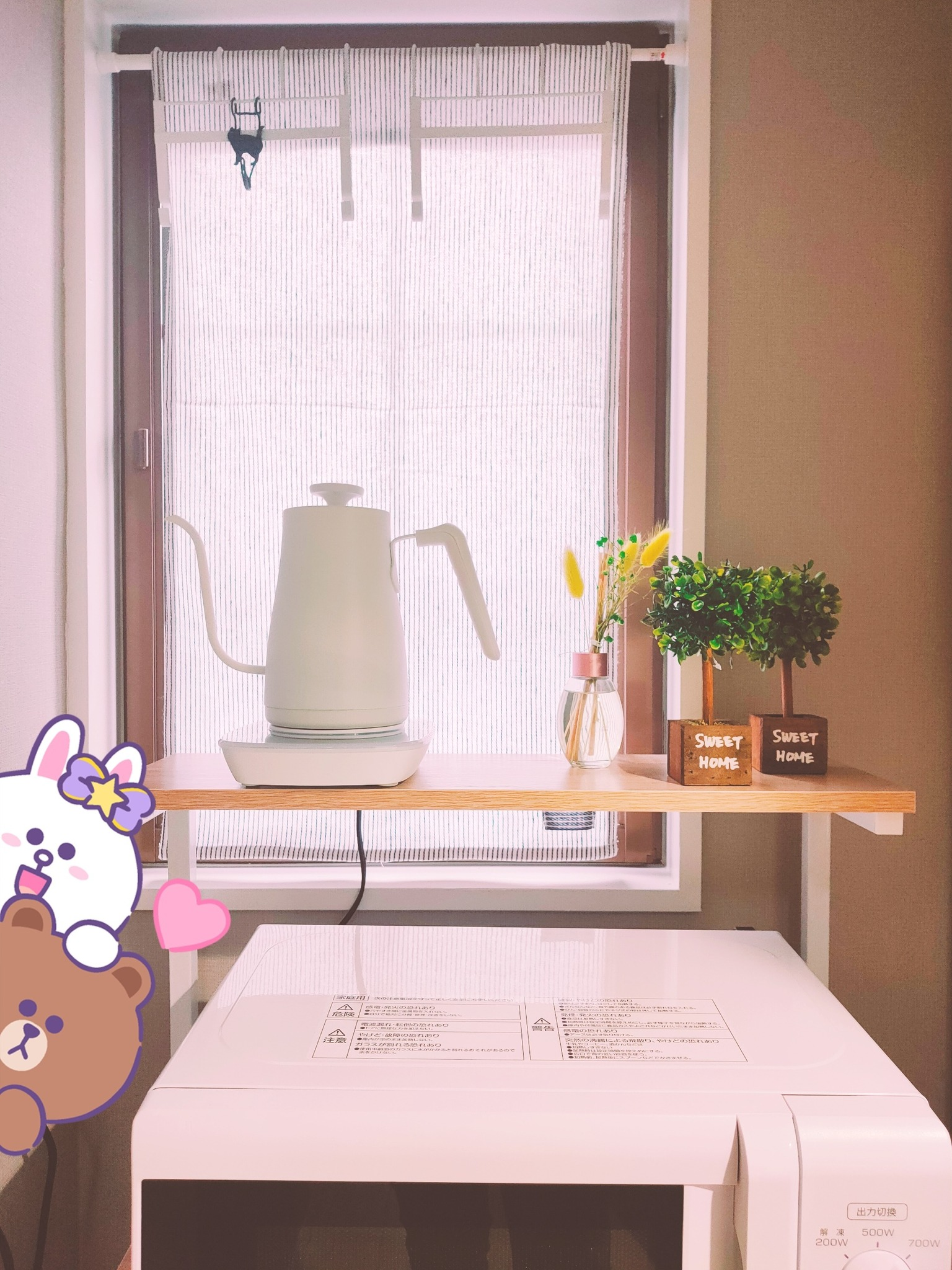 与野本町駅前★MEME Inn/民泊【Vacation STAY提供】 image