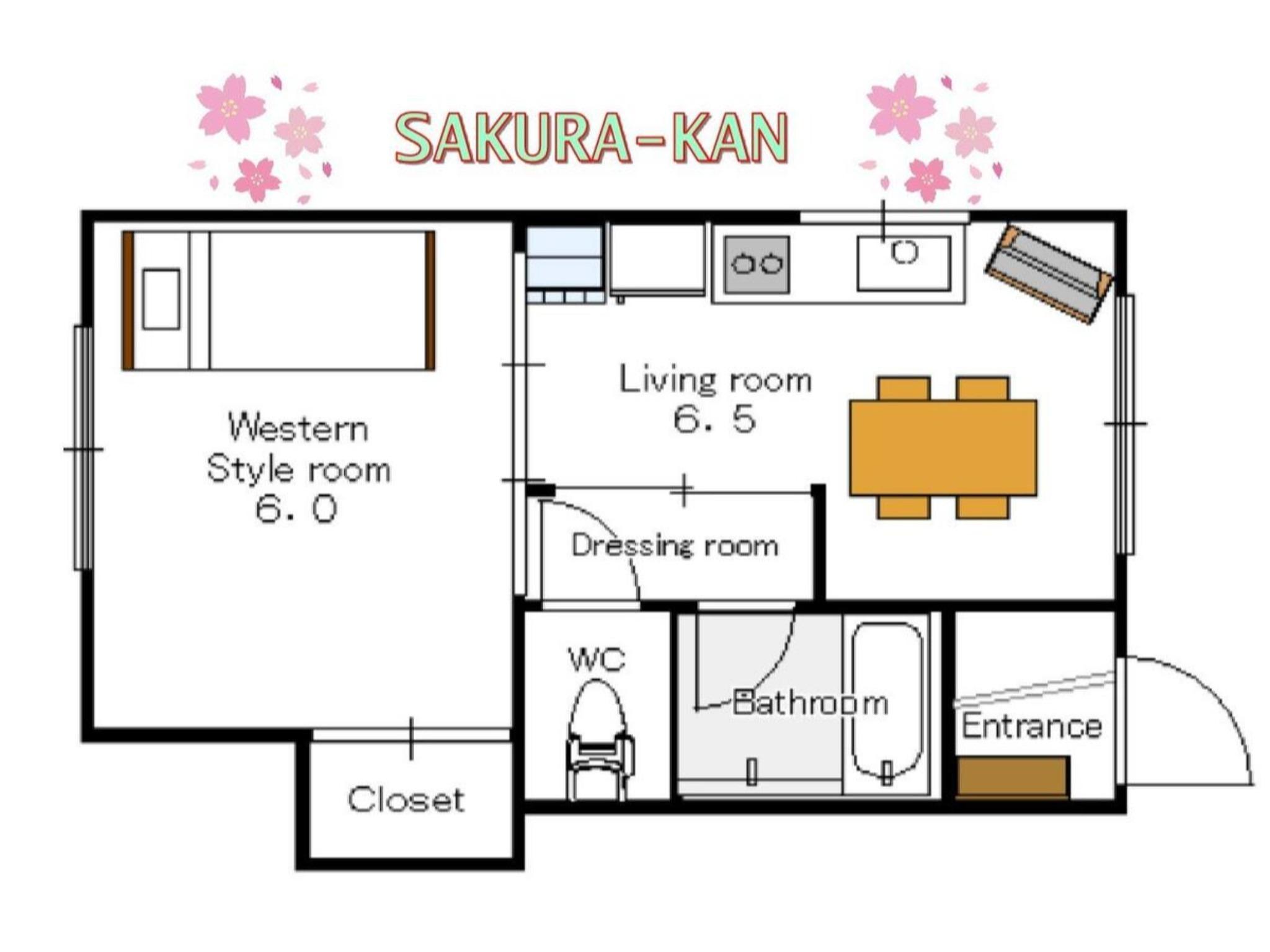札幌都心まで約8分の格安施設♬白石区菊水エリア!リフォーム済みで美室です(103)