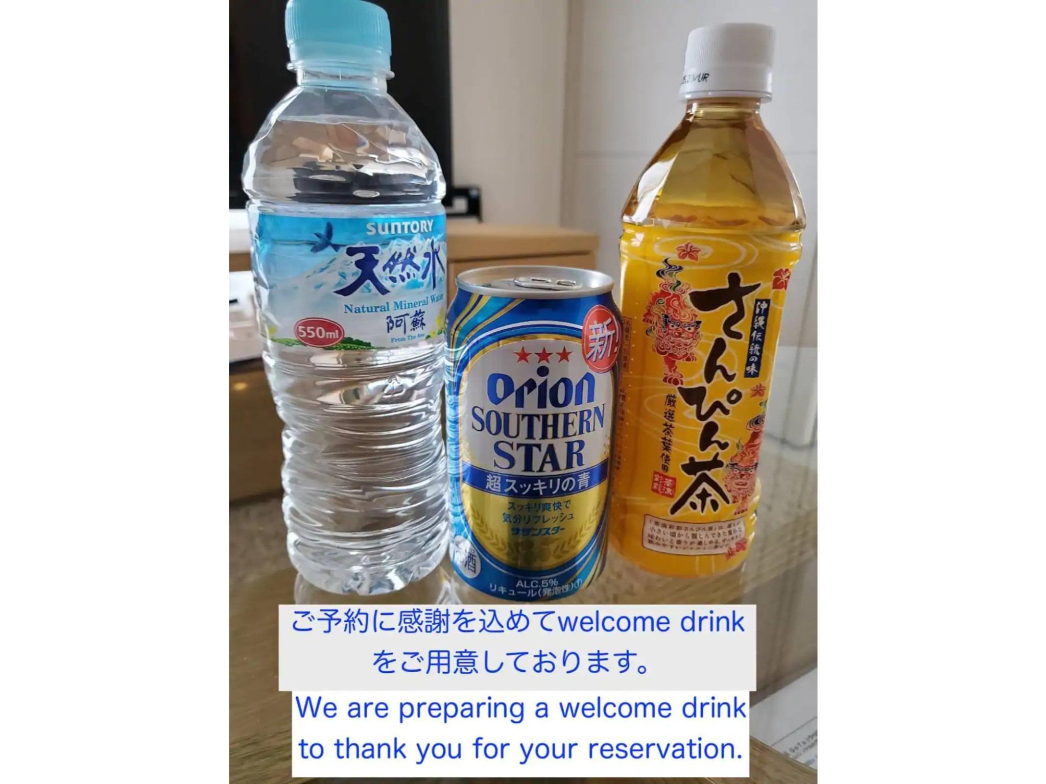 wifi&駐車場&乾燥機完備☆浦添市2DK☆空港まで車で20分☆長期滞在歓迎(301)