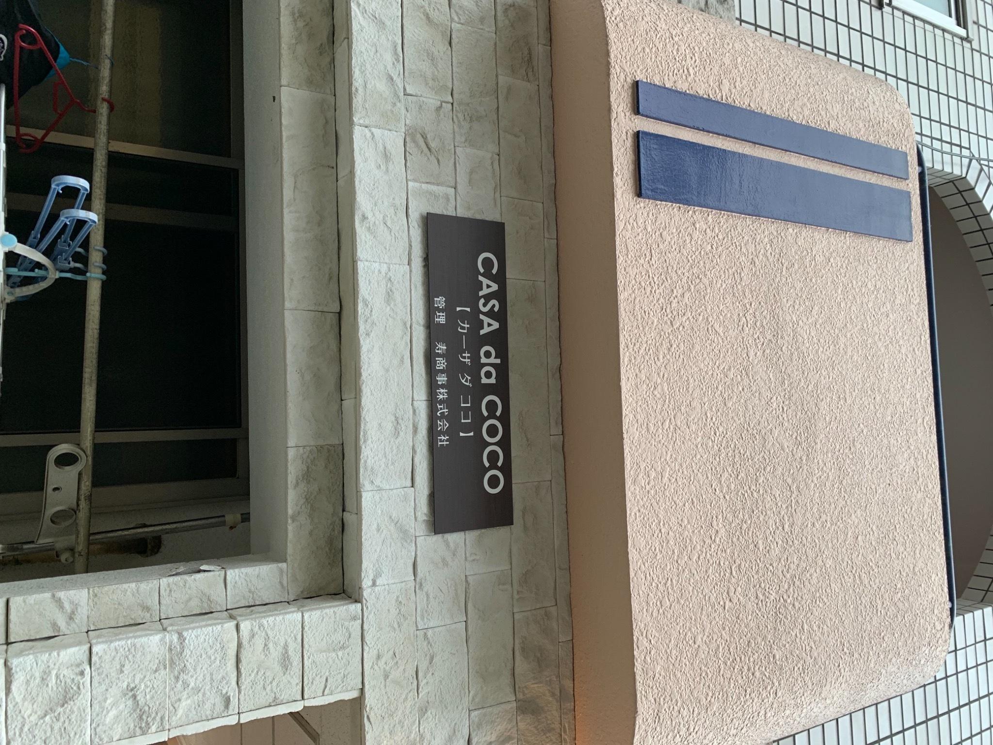 9GOLD HOUSE Shin Osaka 305