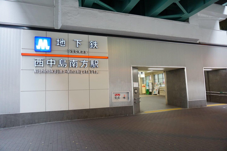 Nishinakajimaminamigata station
