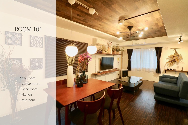 LE: High-Class furnishing/Max 7ppl