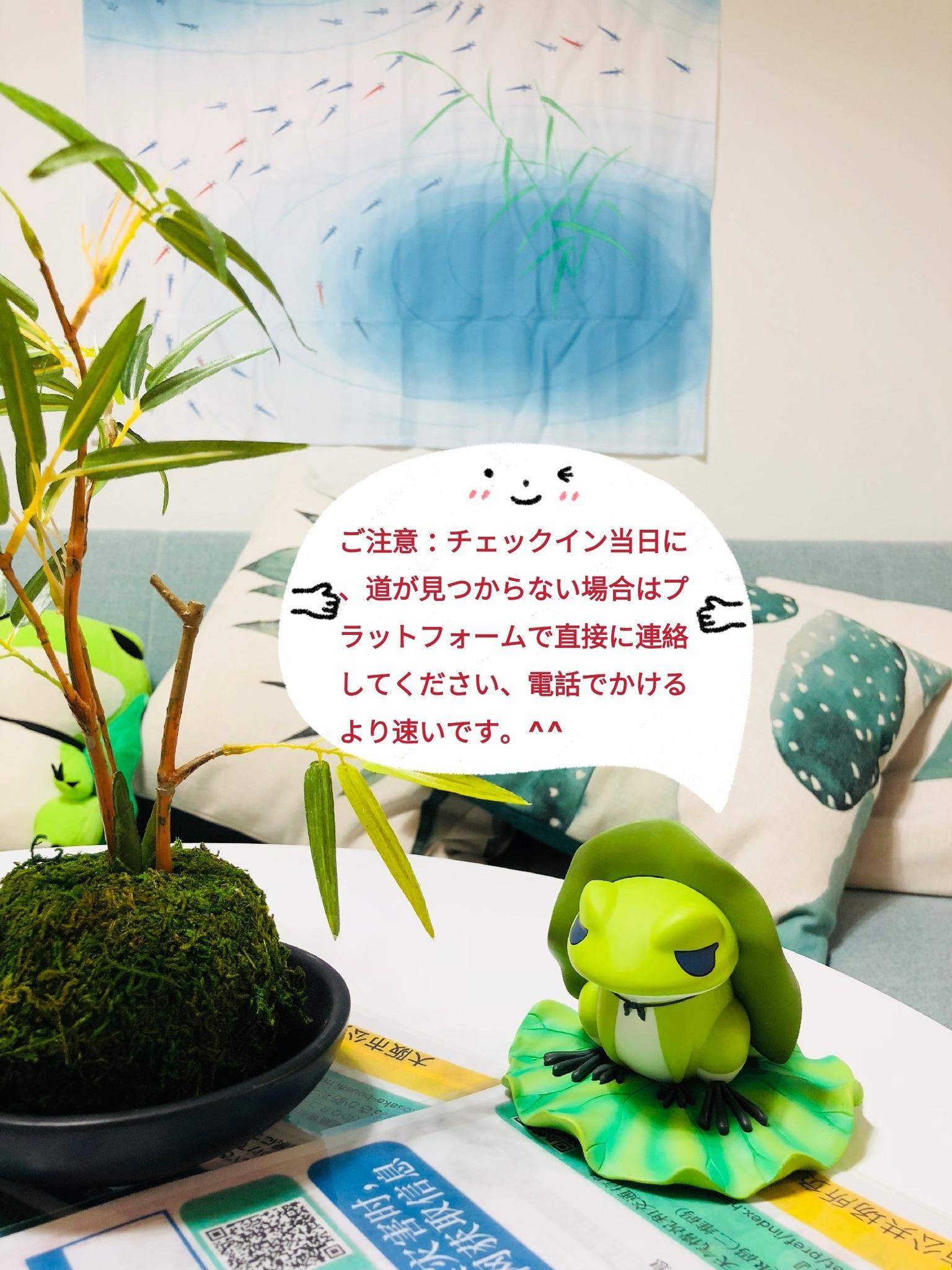☆天王寺直通10分 ☆3LDK2トイレ☆ 2階建て一軒家貸切