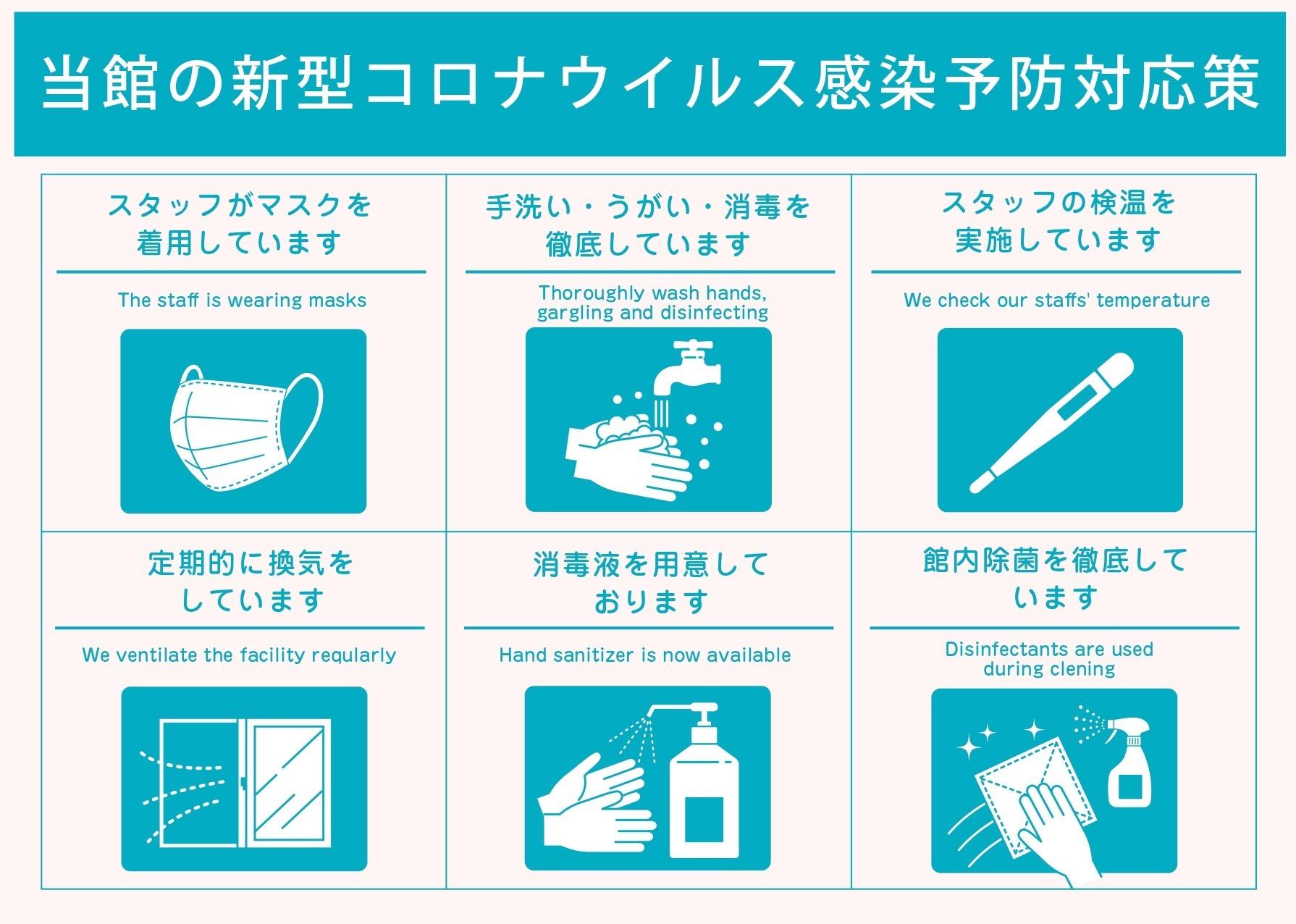 【ワーケーション応援】Wi-Fi完備・温泉有・ミニキッチン付・テレワーク設置【202号室】