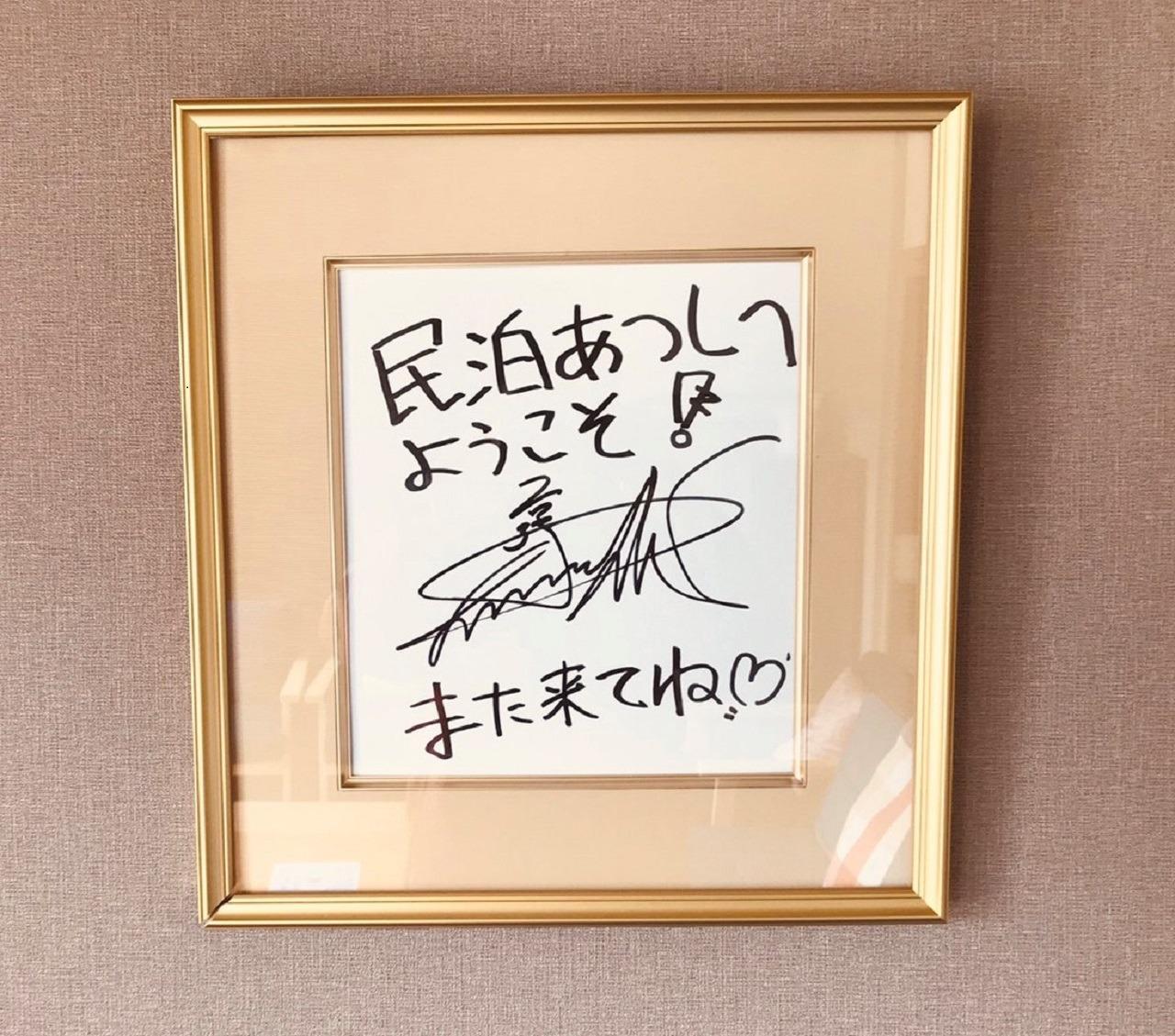 『民泊あつし』【ワーケーション応援】広い2LDK・ミニキッチン付【517号室・9名】