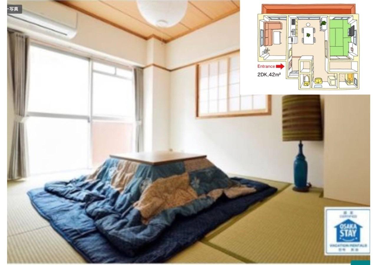 畳の香り安らぐ日当たりの良いステキな部屋 302