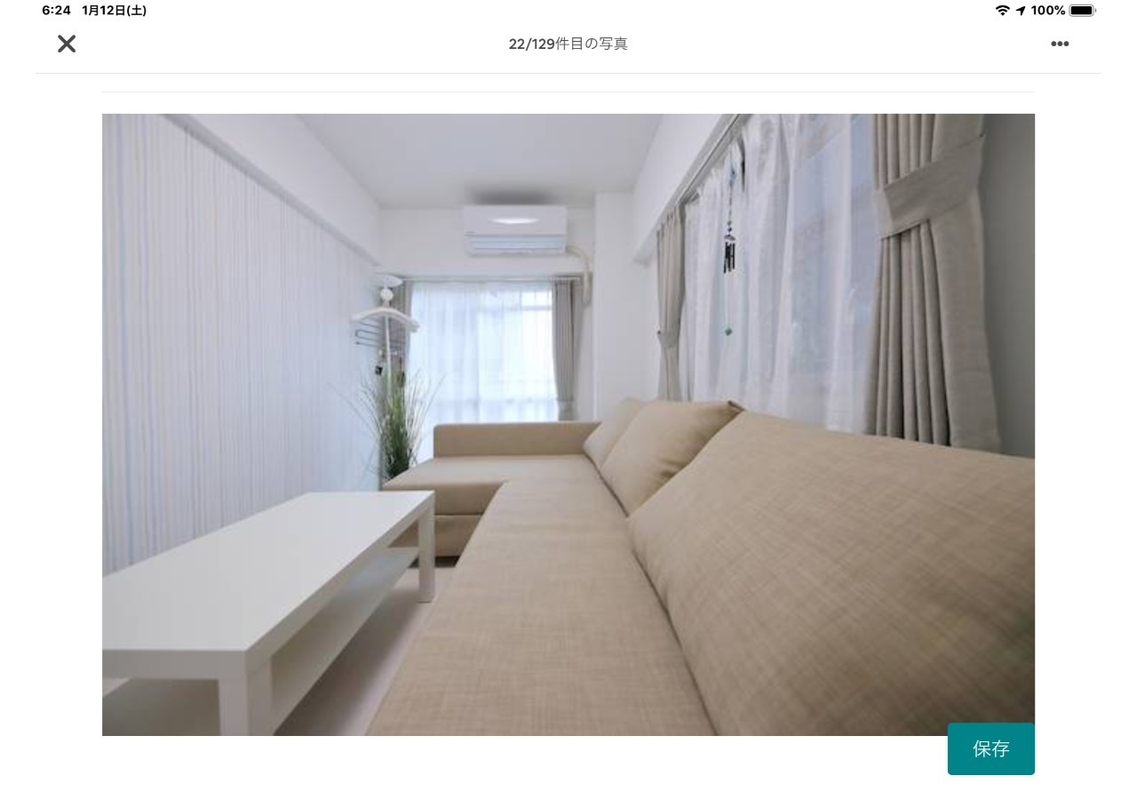 畳の香り安らぐ日当たりの良いステキな部屋 401