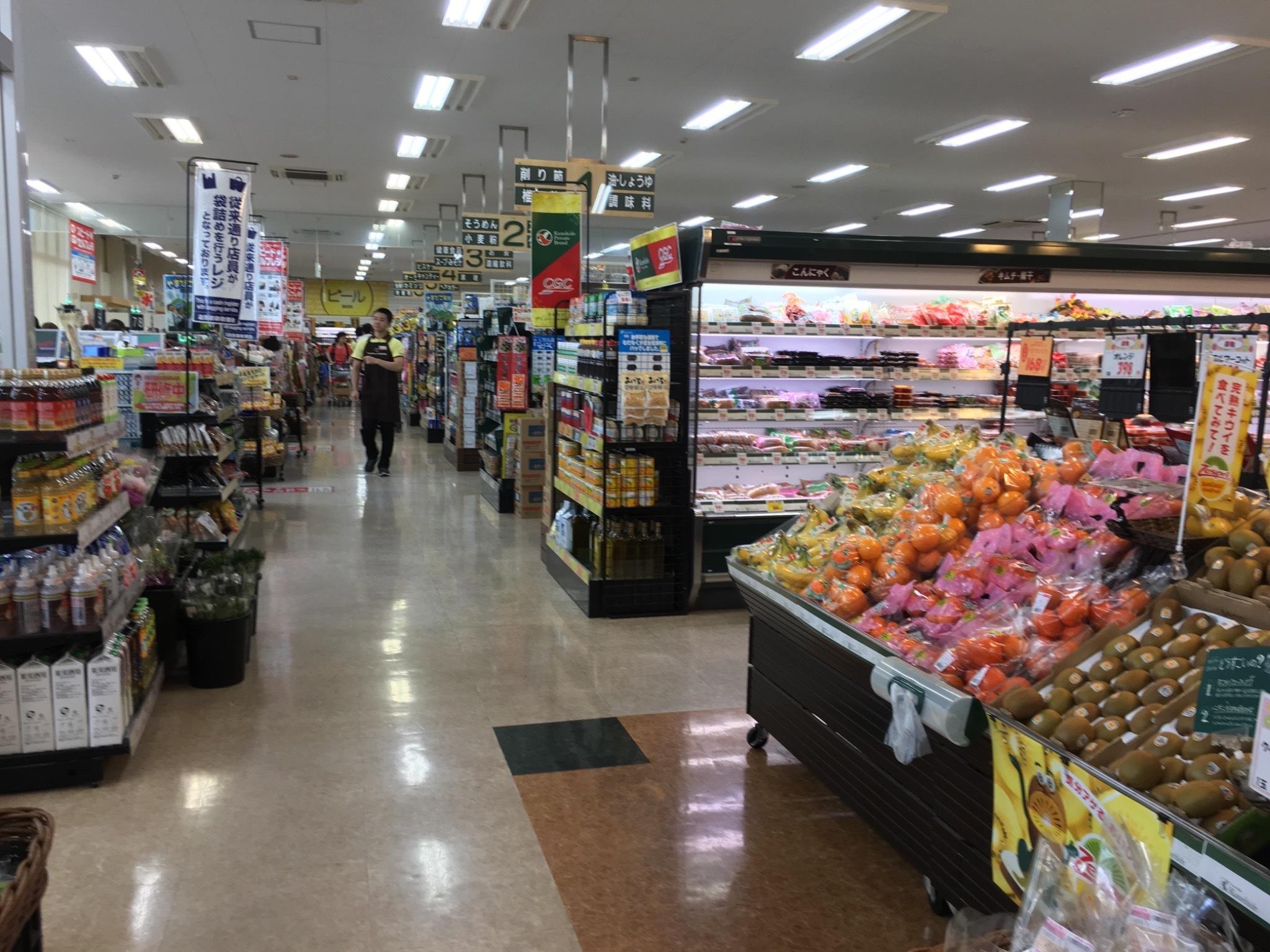 マリンプラザ内 スーパーマーケット