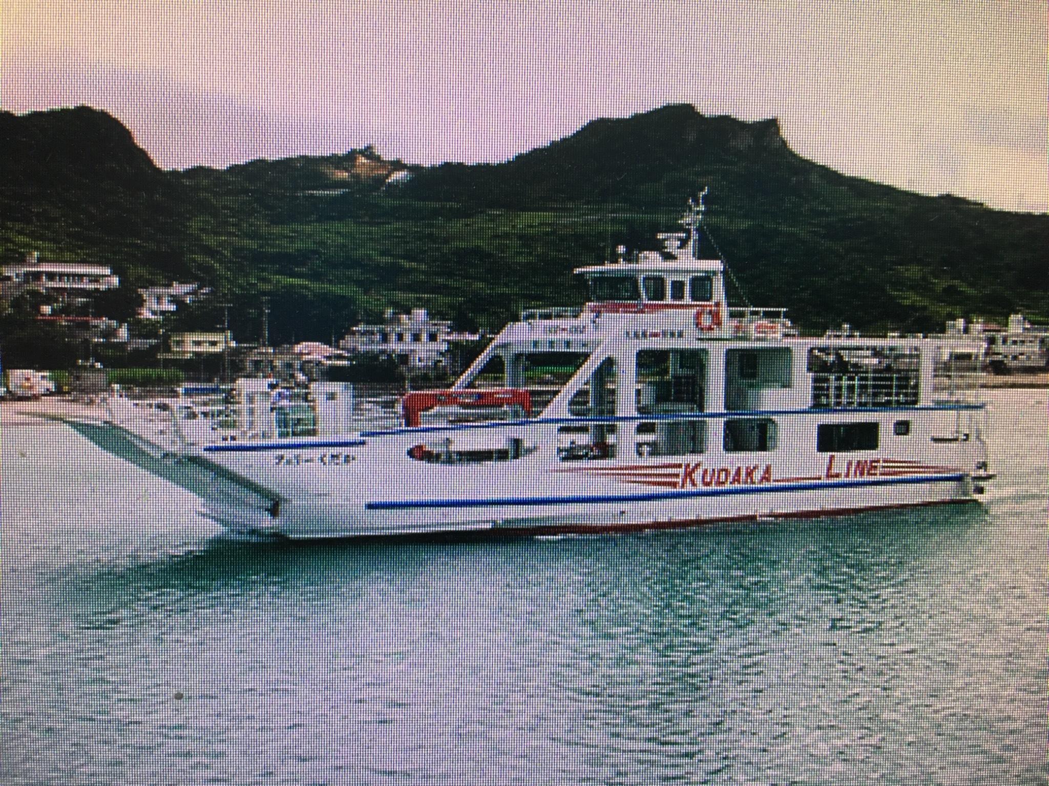 パワースポット久高島行き港まで 車で30分