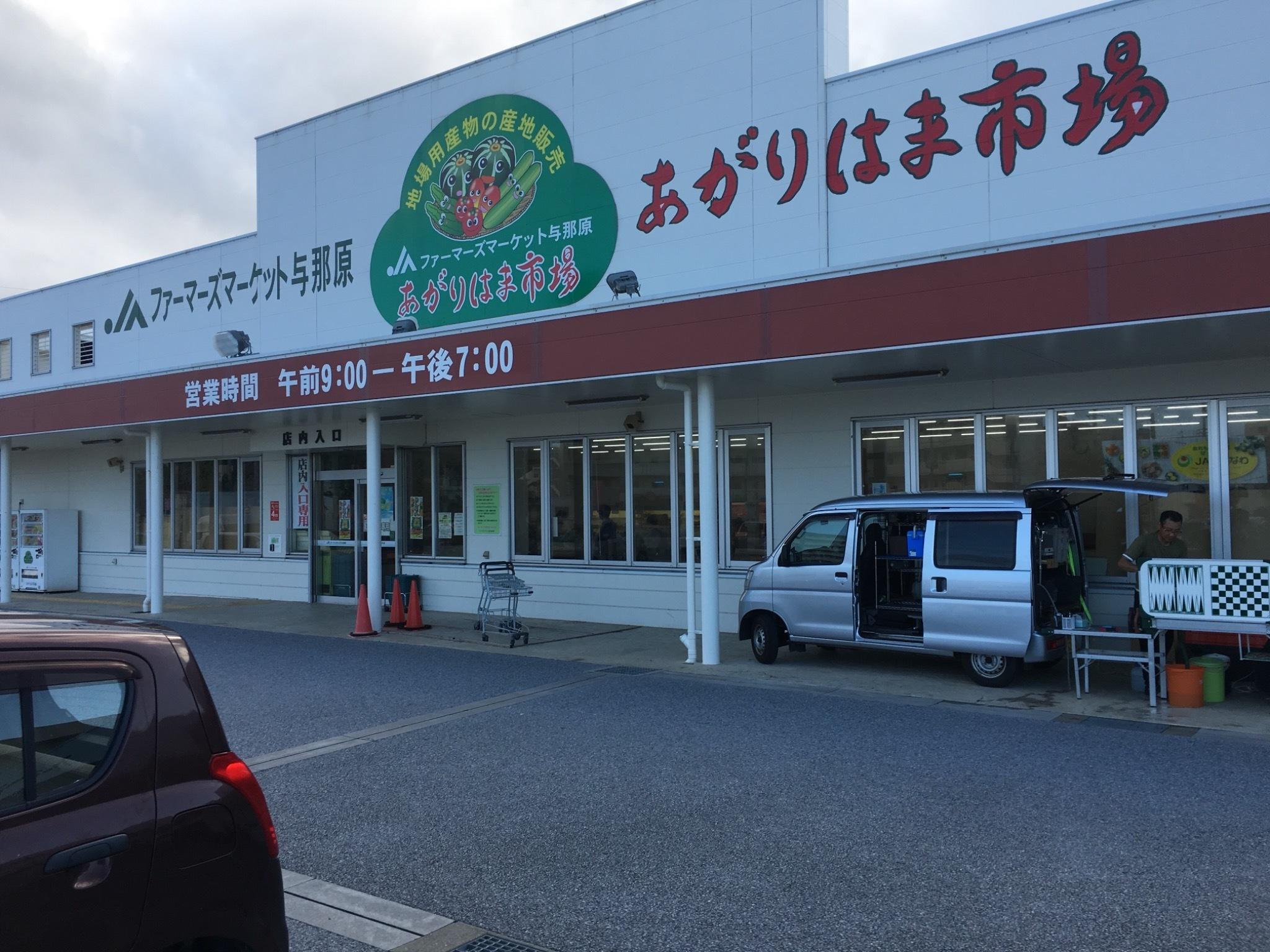 近くの野菜市場