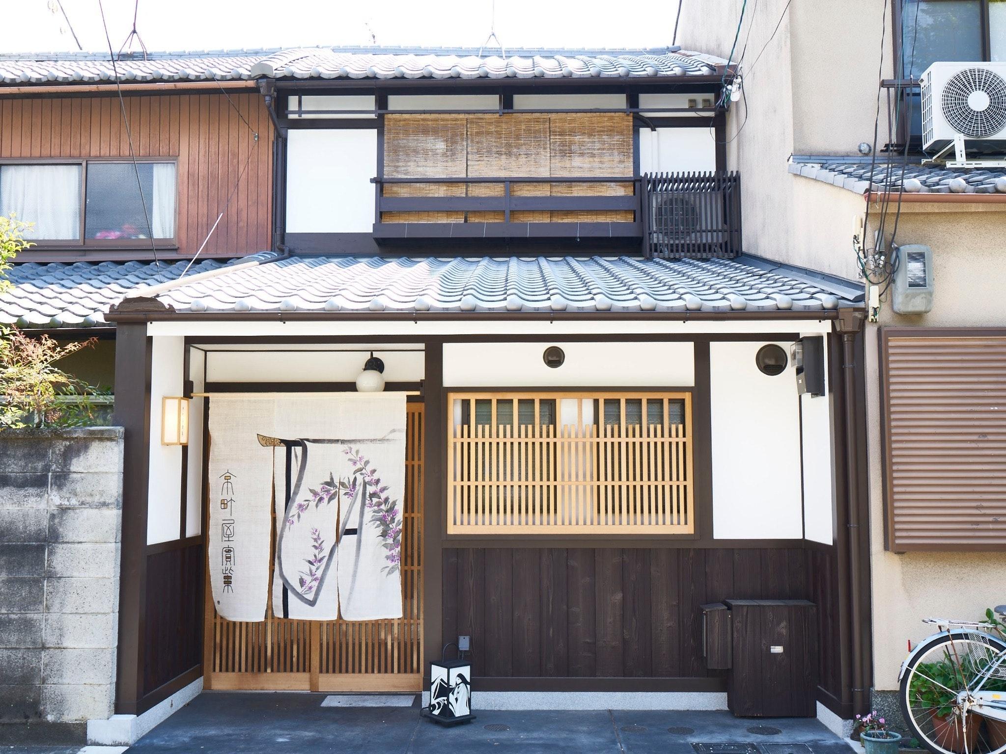 4DKの広々快適な京町家の一棟貸切/最大9名まで宿泊可能 -京町家 実紫