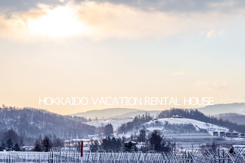 冬の街の景色