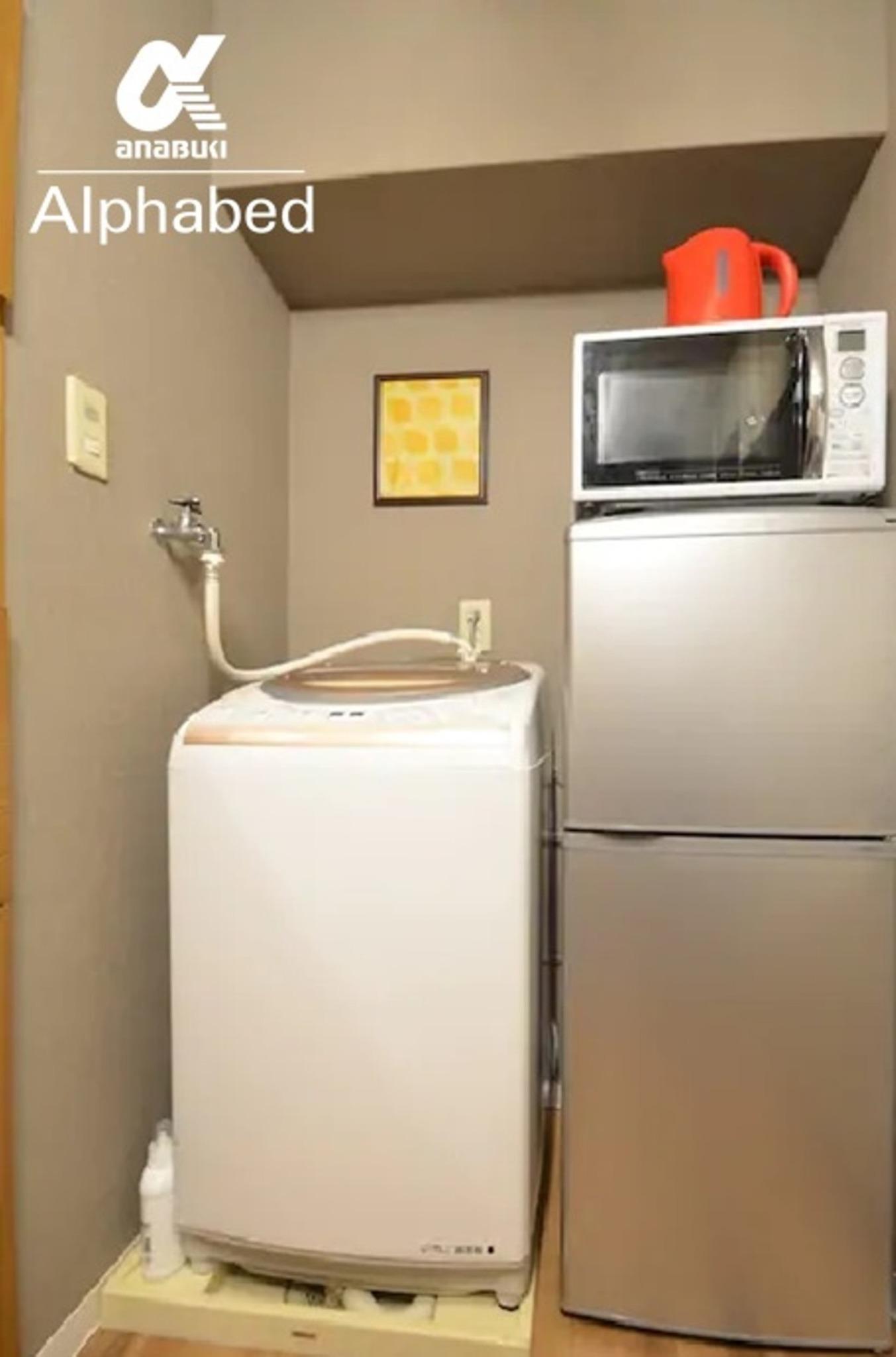 洗濯機・冷蔵庫・電子レンジも完備しています
