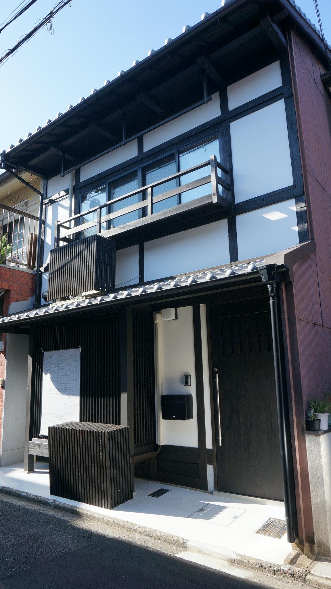 金閣寺·北野天満宮のすぐ隣 琉球畳の和室とシングルベッド2台の洋室を持つ京町屋