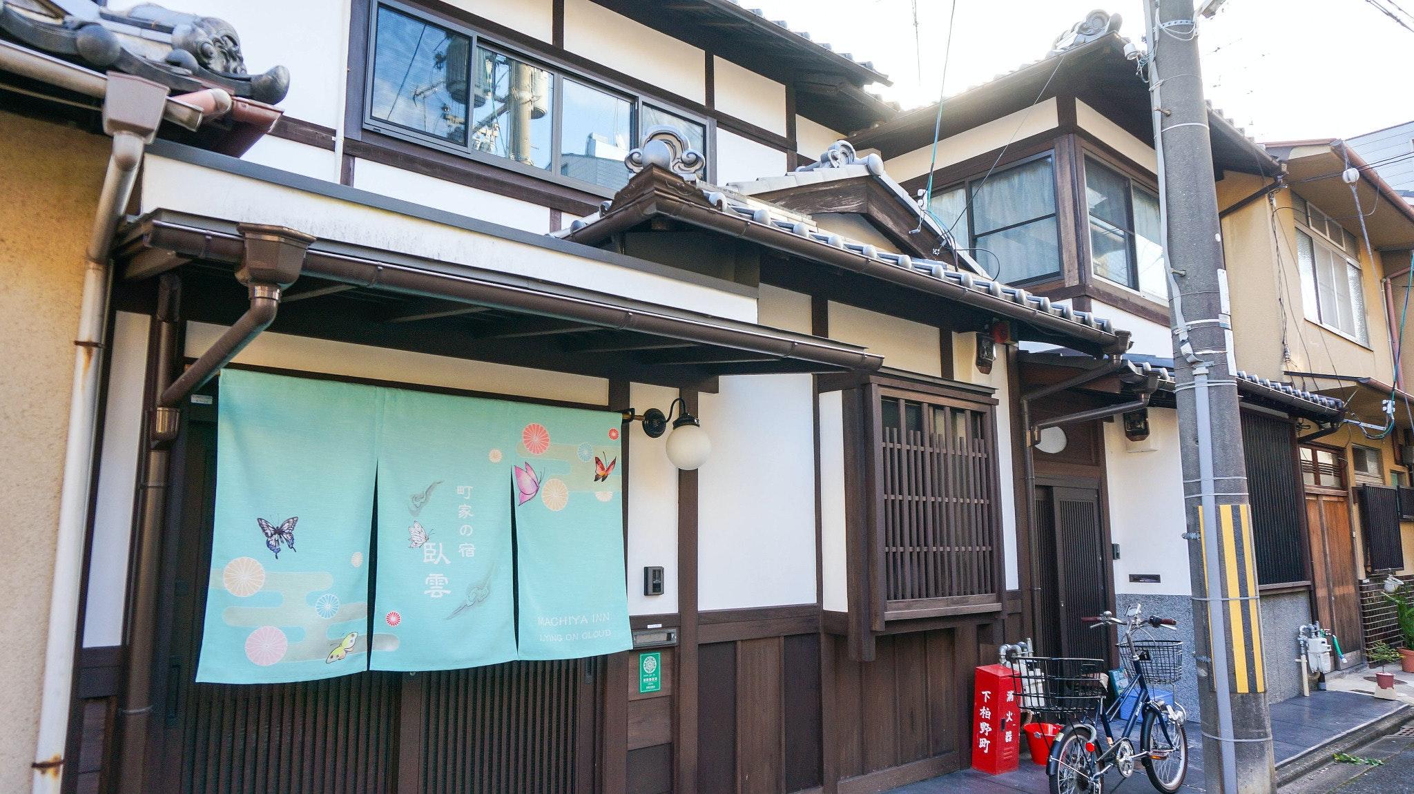 北野天満宮界隈 木の香りが安らぐ ツインルームとクイーンルームを持つ京町屋