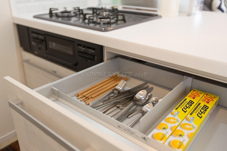 Silverware and Chopsticks