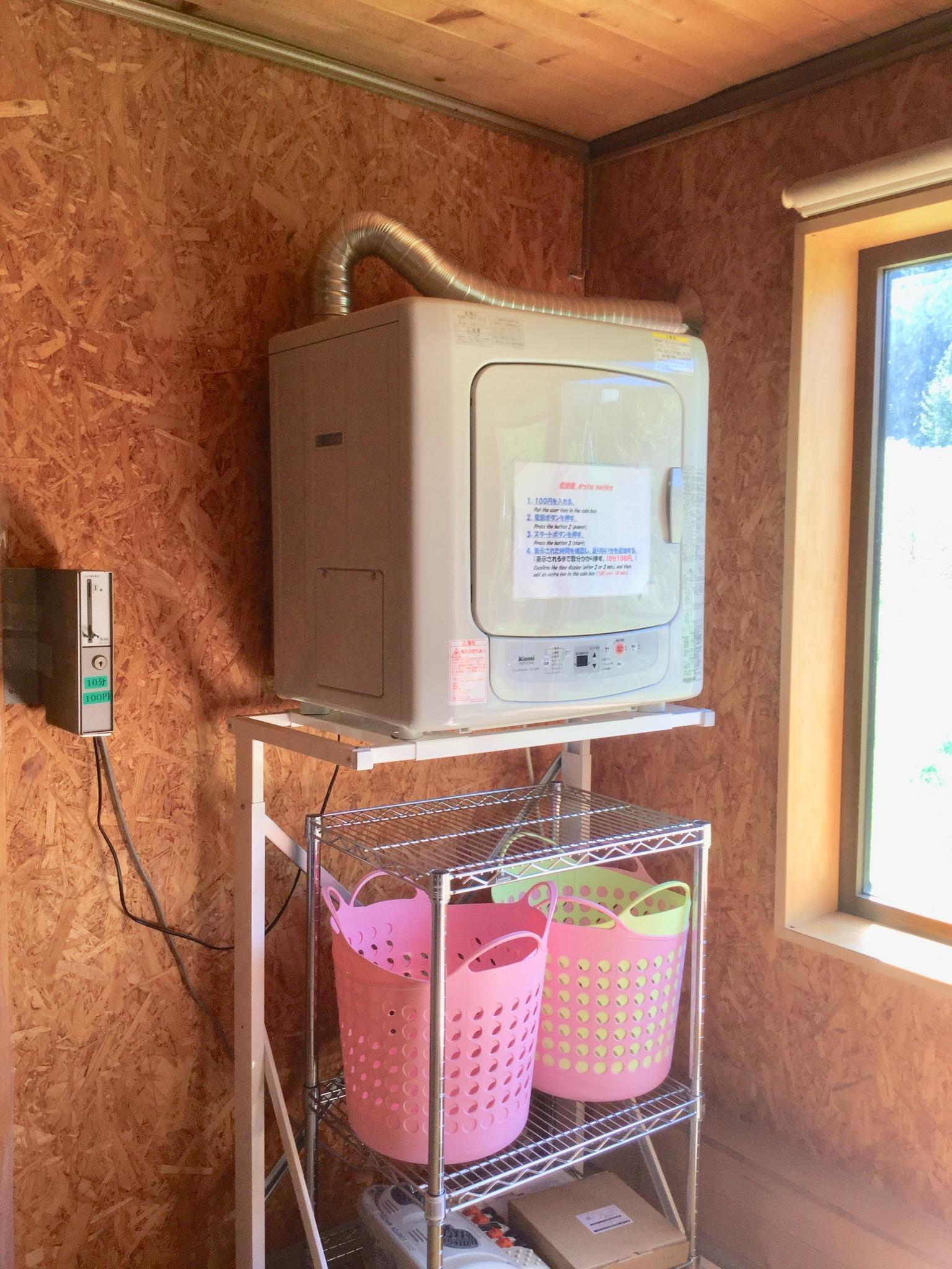 【Drying Machine】