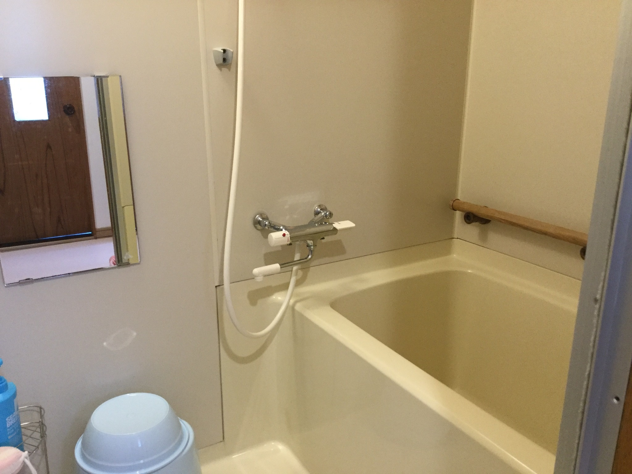 【Bath and Shower room】