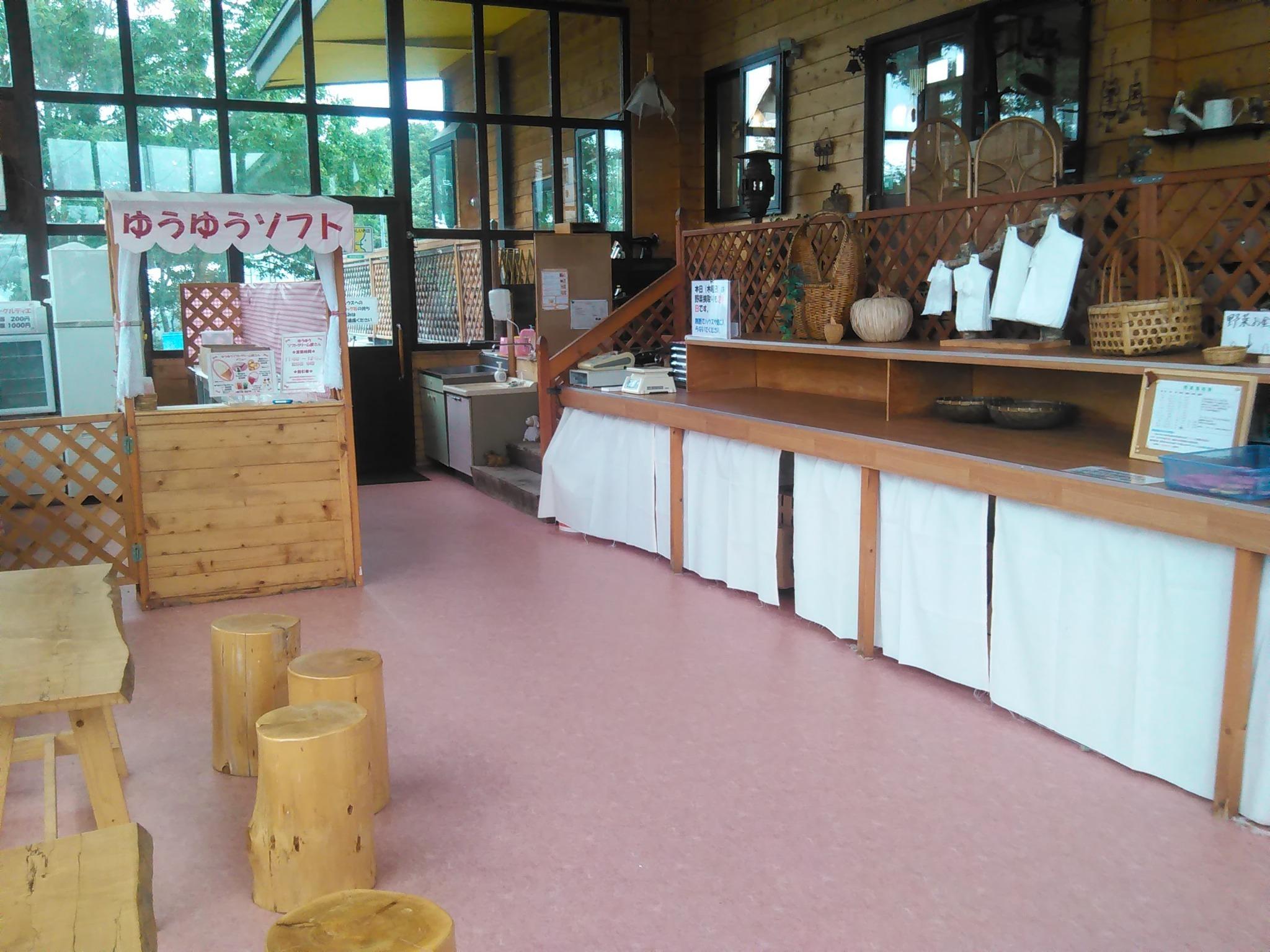 【Soft ice cream & Vegetable Shop】