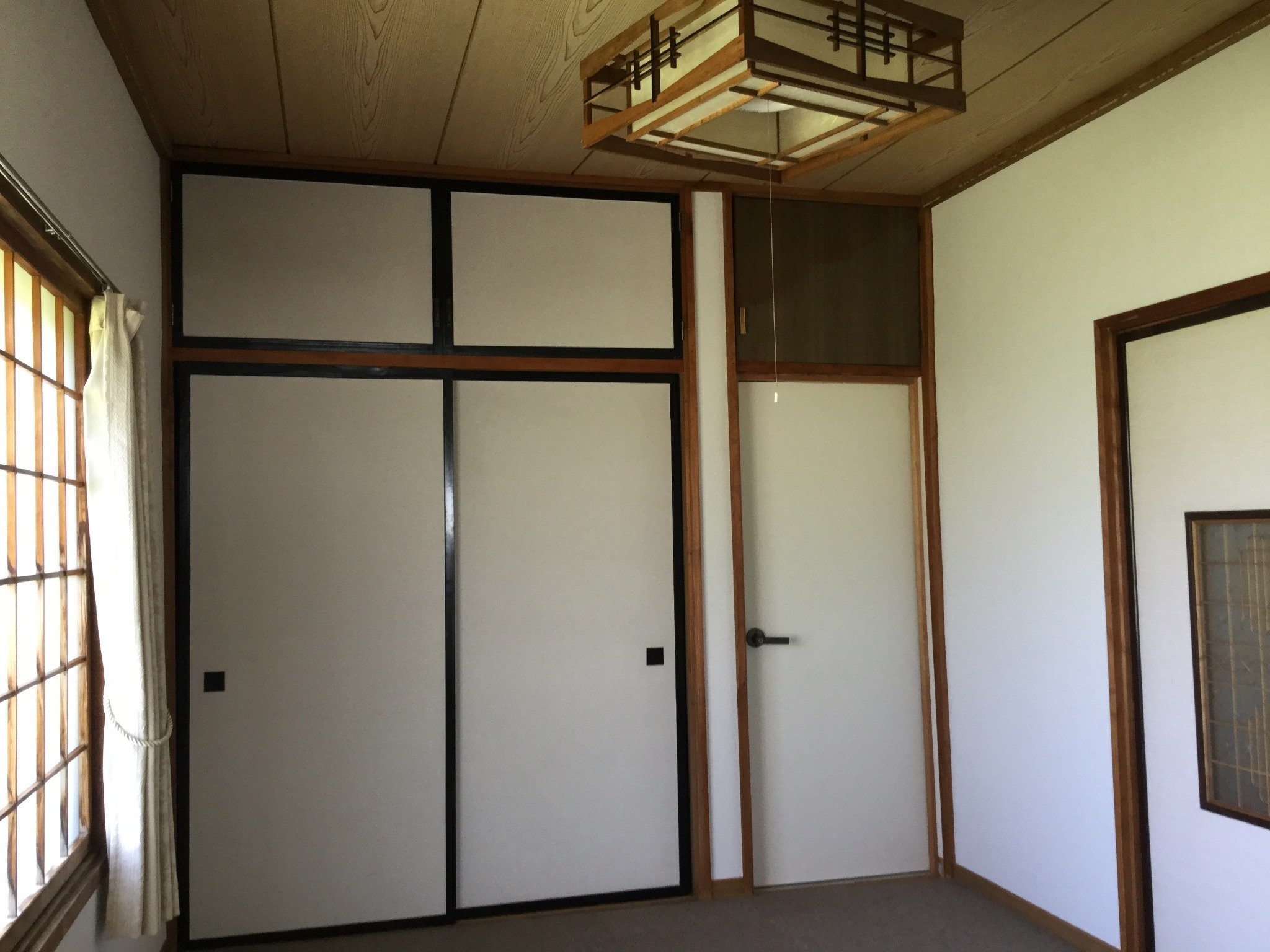 【Japanese-style room】